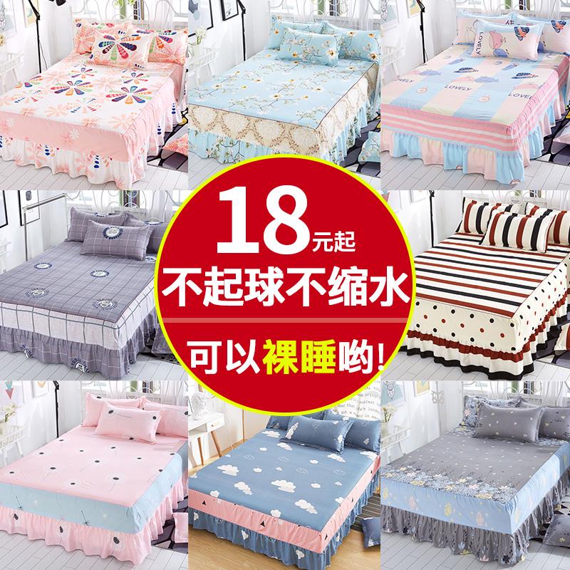 Купить из Китая Постельное бельё / Шторы / Ткани через интернет магазин internetvitrina.ru - посредник таобао на русском языке