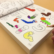 The kindergarten children painted graffiti painting painting painting coloring book entry 3-6-9 years old baby painting book