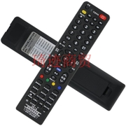 SONY old TV universal remote SONY LCD TV universal free set by S916