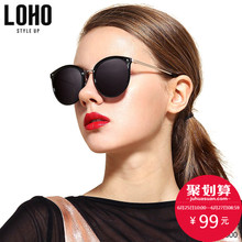 LOHO new sunglasses female UV anti-myopia sunglasses round face fashion glasses female Korean version of the polarizer