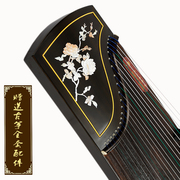Ebony carving Qionghua adult children professional grading test instruments to complete the genuine guzheng