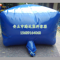 Factory direct sales software digesters thickened household biogas red sludge digester gas bag bags