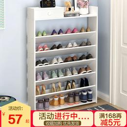 耐家简易鞋架多层组装经济型家用鞋柜多功能宿舍防尘鞋架子省空间