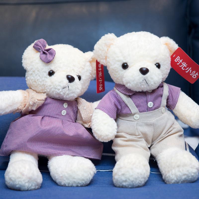 时光小站毛绒玩具情侣小熊儿童玩具结婚礼物生日礼物送女友小礼品