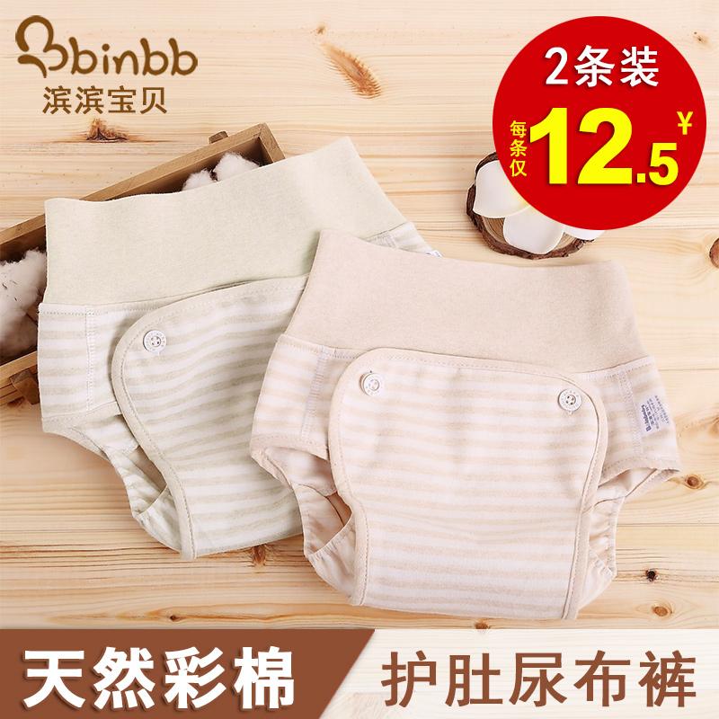 Купить из Китая Тканевые пеленки / Непромокаемые трусы через интернет магазин internetvitrina.ru - посредник таобао на русском языке