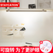 Cool light lamp LED lamp strip dormitory eye study desk bedroom artifact USB rechargeable lamp