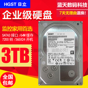 Hitachi 3T 3TB hard disk monitoring enterprise storage disk 3000g desktop computer hard disk