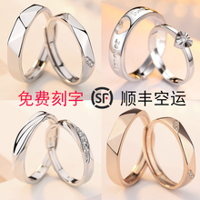 925 Sterling Silver Lovers rings, one pair of DIY Custom Engraving students, cold birthday gowns, giving girlfriends Valentines Day