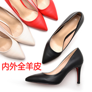Elegant black high-heeled shoes with a fine summer occupation pointed shoes with leather sheepskin shoes red Xieqiu