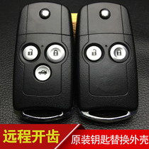 Platinum core eight generation accord Honda Civic Si CRV Odyssey car folding key shell remote control replacement shell