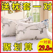 A pair of authentic household velvet feather pillows pillow with cervical vertebra protective pillow soft pillow pillowcase single adult students