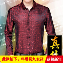 The fall of man long sleeved floral shirt silk cashmere silk shirt with thickened middle-aged man dad autumn clothes