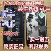 Apple iphone4/4s genuine original disassemble only full screen except motherboard assembly with small LCD glass