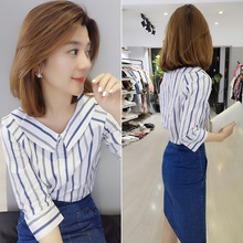 Striped lapel seven sleeve shirt shirt female Korean version 2018 European spring and summer new European cargo station tide women