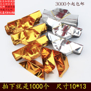 Gold foil paper semi-finished paper Mingbi paper gold and silver worship October supplies wholesale FREE SHIPPING