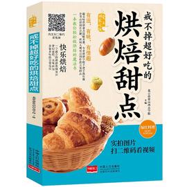 北京瑞雅图书专营店