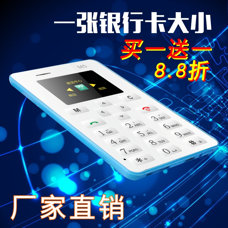 Aeku M5 Straight button male and female students mini card phone slim super small children positioning pocket new