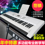 Aierke 61 key keyboard adult children beginners entry-level piano teaching beginners imitation with piano