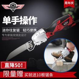 工匠之神往复锯马刀锯曲线锯 家用多功能手提电锯木工工具切割锯