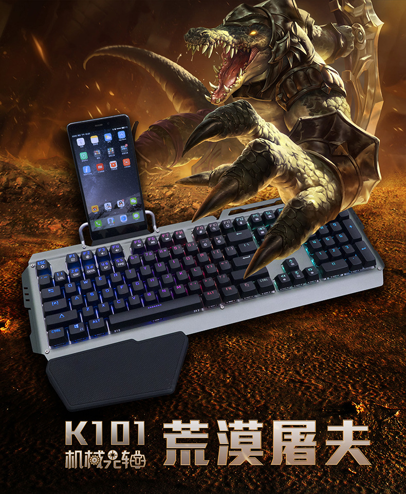 Platinum Ling ke K101 desert Butcher optical axis Machinery large hand entrusted mechanical keyboard Internet cafes video game keyboard