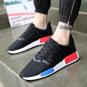 Winter shoes men sports shoes men's shoes air spring running trend of Korean Agam 0aidas