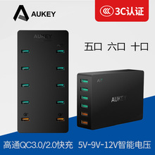 UKEY fast charger QC3.0 fast charging head one over 50 USB port intelligent multifunctional plug board