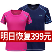Fast drying male big female T-shirt short sleeved code running loose outdoor lovers summer coat T-shirt air movement