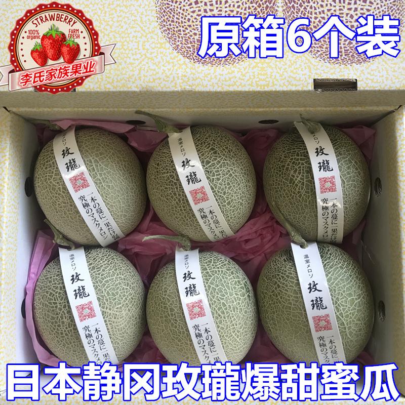 Купить Дыня в Китае, в интернет магазине таобао на русском языке