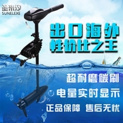 The new 12V48V ship outboard motor for electric propulsion rubber boat ship outboard motor.