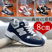 Invisible shoes for men 8cm men's shoes increased 6cm white shoe leather 10cm summer shipping