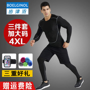 Fitness suit men's suits three sets of men's suits sports suits breathable fast dry running high elastic long sleeved gym