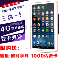 Ultra thin genuine 10.6-inch Android Tablet 10 inch eight-12 wifi11 inch HD 4G call phone