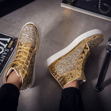 The spring and autumn all-match GZ nail mirror high Supreme CL men's wear sports shoes gold nouveau riche female lovers