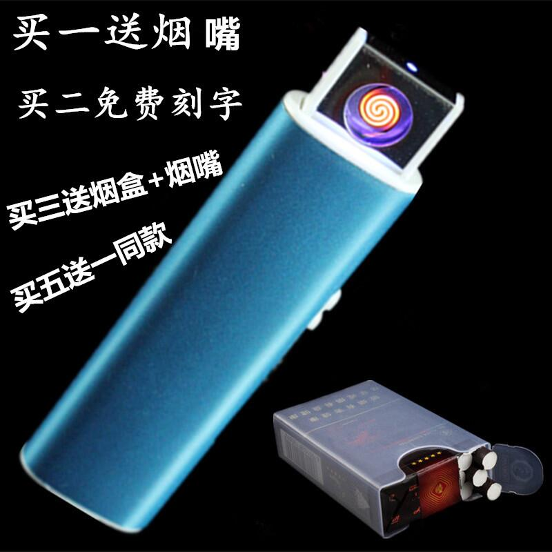 Creative usb rechargeable lighter heating wire wind thin silent men cigarette lighter personality DIY boyfriend a gift