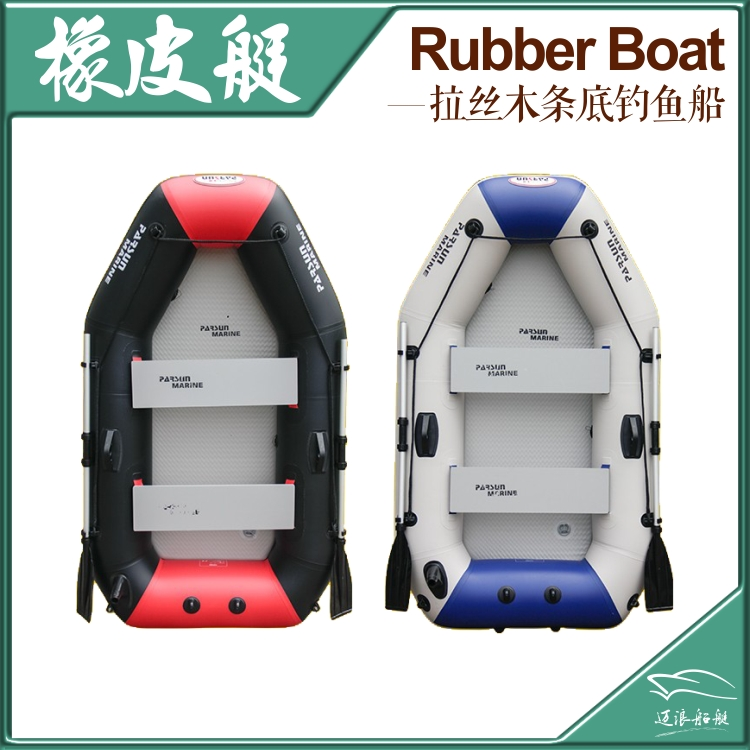 Rubber boats, fishing boats, assault boats, glass reinforced plastic boats, canoes, inflatable boats, nets, boats, lifeboats, hovercraft