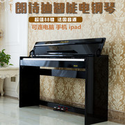 Landsea Di electric piano key 88 weight weight efforts designed intelligent multifunctional vertical adult beginner electronic piano