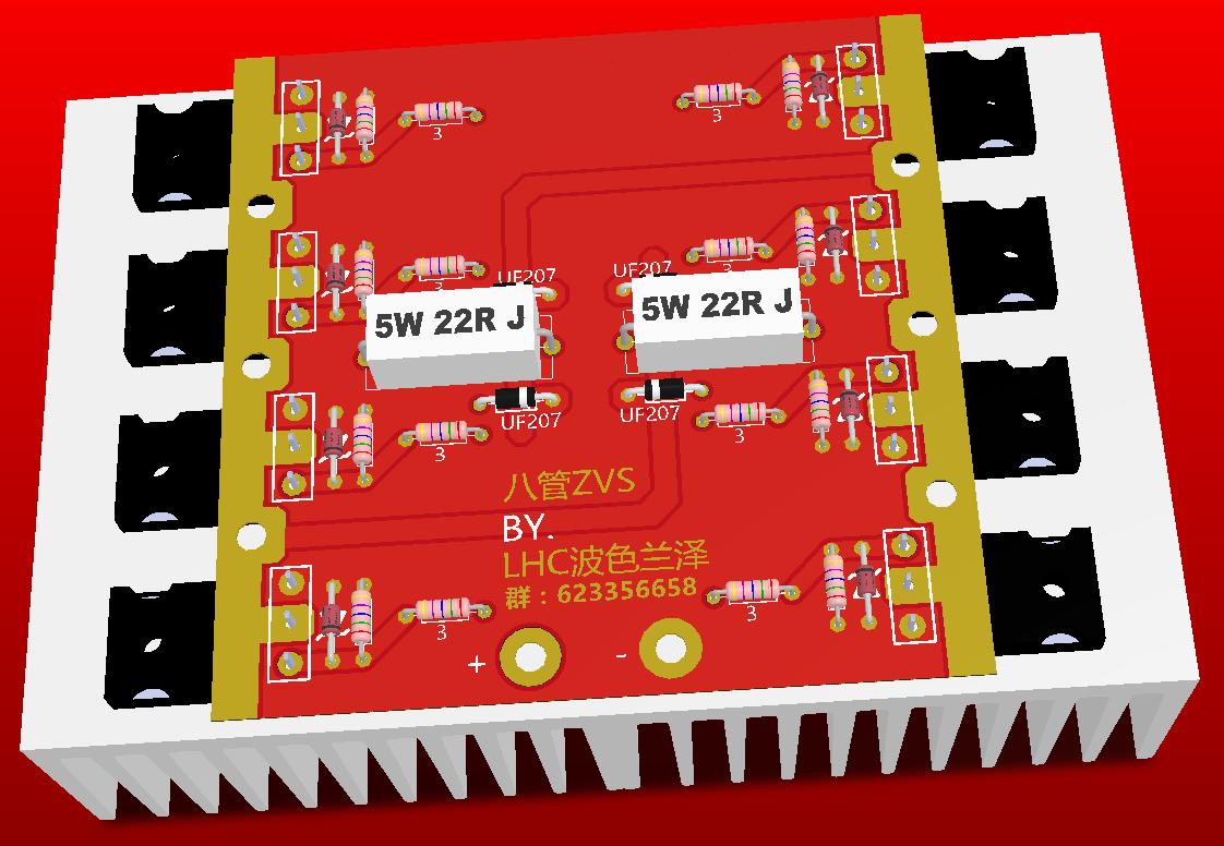 四管八管无抽头ZVS 感应加热高频机高频淬火中频炉可直接融化铁棒