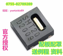 Genuine SHT20 SHT20 temperature and humidity sensor can be directly issued the newly imported at any time ±3%