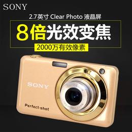 Sony/索尼高清数码相机卡片照相机旅行家用摄像办公微距新手入门