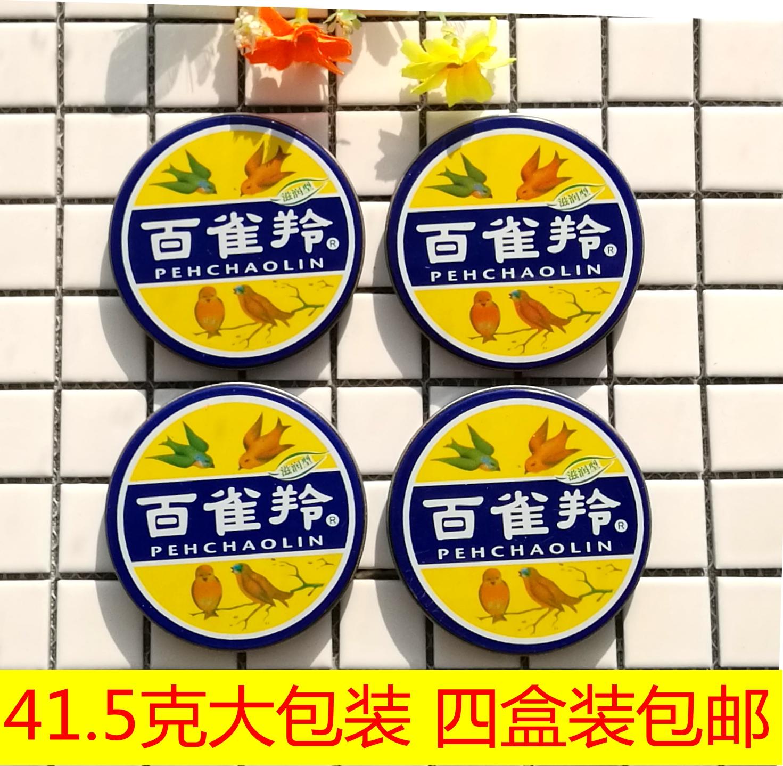 Купить из Китая Крема для рук через интернет магазин internetvitrina.ru - посредник таобао на русском языке