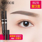 The only information eyebrow waterproof anti sweat lasting Yunran synophrys beginners with automatic eyebrow eyebrow brush color