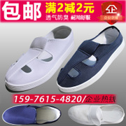 NET shoes white departure colorless thick blue winter dust prevention men and women shoes electrostatic static electrician white canvas