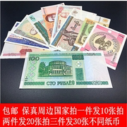 Peripheral foreign currency banknotes abroad commemorative coins Coin coins foreign currency collection