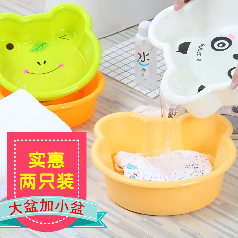 Two pack baby basin lavatory washing pp baby supplies children's cartoon animals more small basin