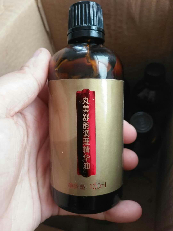 Купить Крем для груди в Китае, в интернет магазине таобао на русском языке