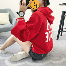 The new winter sweater Harajuku female Korean loose hooded coat long sleeved clothes printing student Lantern Sleeve