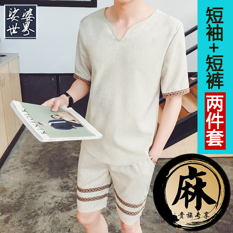The summer wind Chinese costume suit thin linen Zen shorts suit tea lay clothes two piece size M