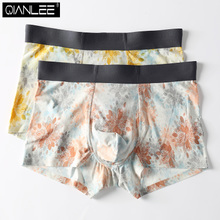 2 pieces of super thin ice silk mens no trace, plain underwear, personality, interest, youth, four angle shorts, head tide male underpants.