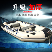 Guanlang kayak thickening inflatable boat speed boat hovercraft lifeboat assault boat drifting fishing boat