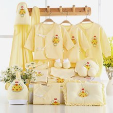 In the spring and summer gift full moon newborn mother baby clothes articles suit the baby was born.